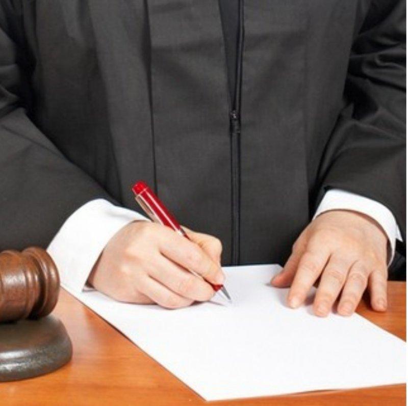рассмотрение жалобы судом