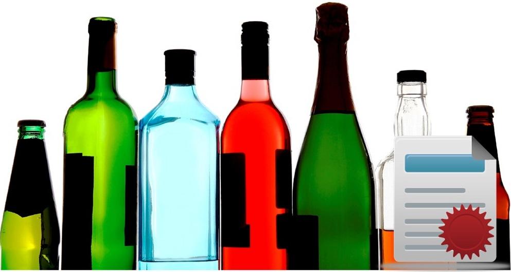 получение лицензии на алкоголь и табак
