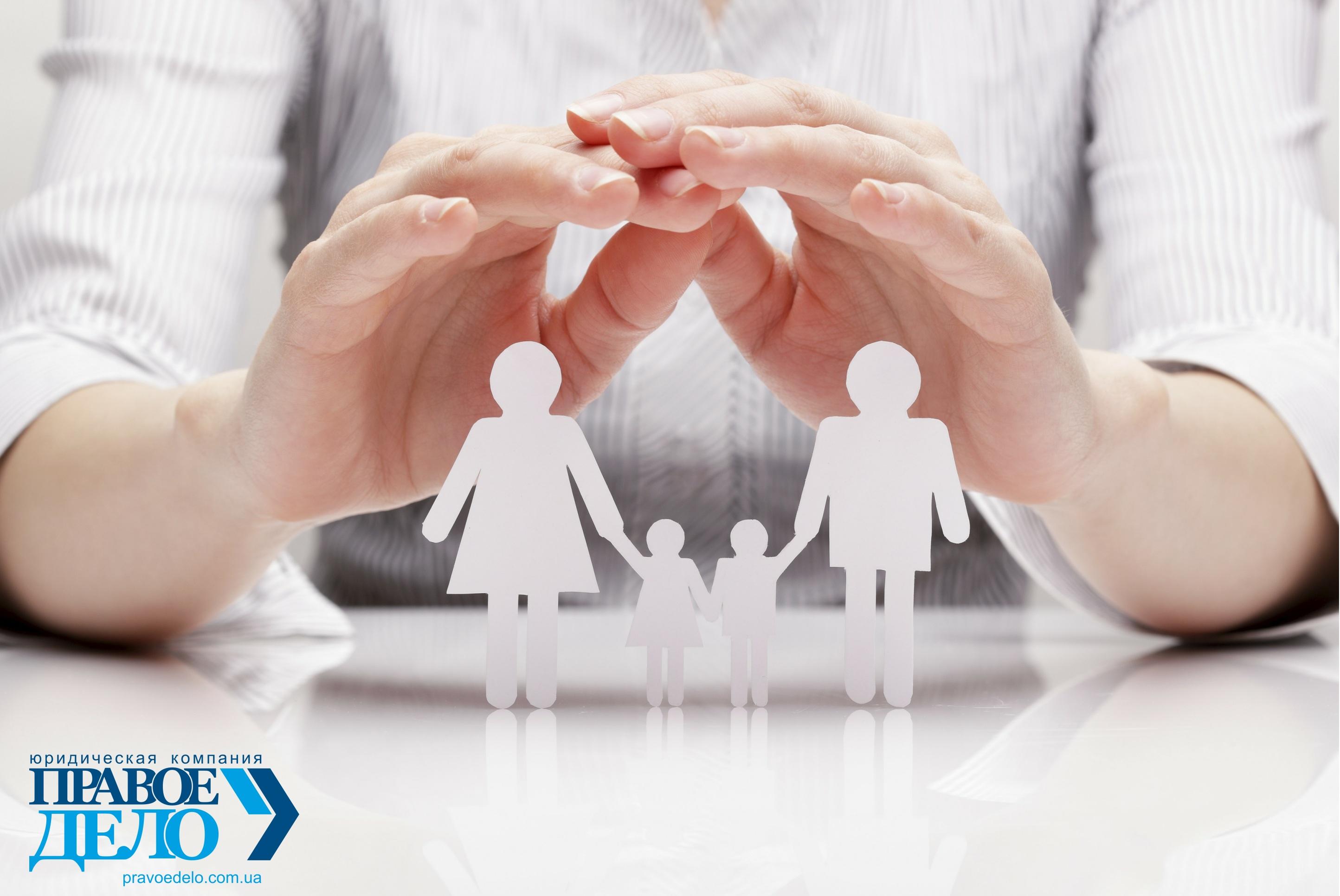 Правое дело предоставляет услуги семейного юриста для разрешения судебных споров