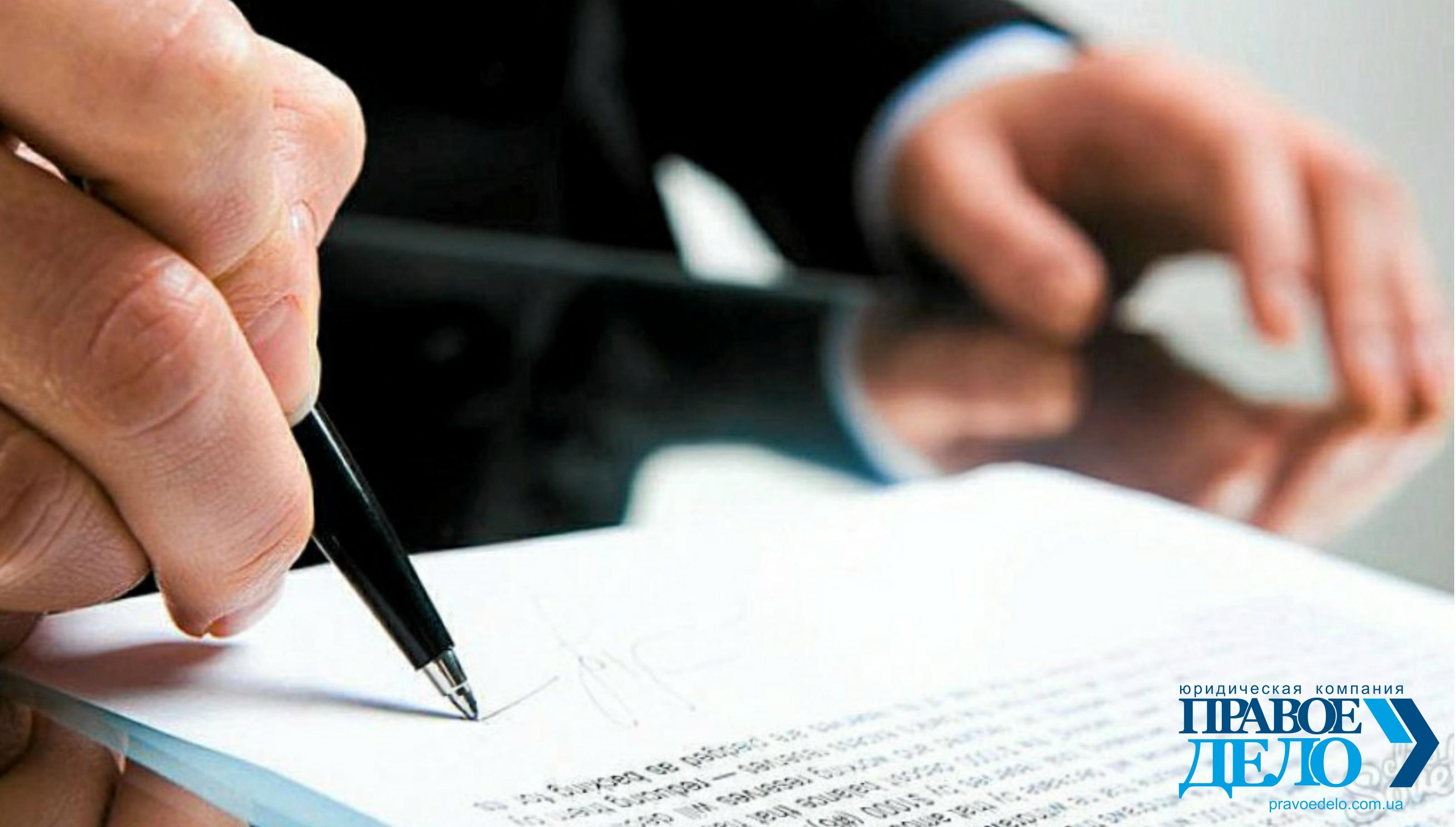 юридические услуги обжалования результатов процедуры закупок