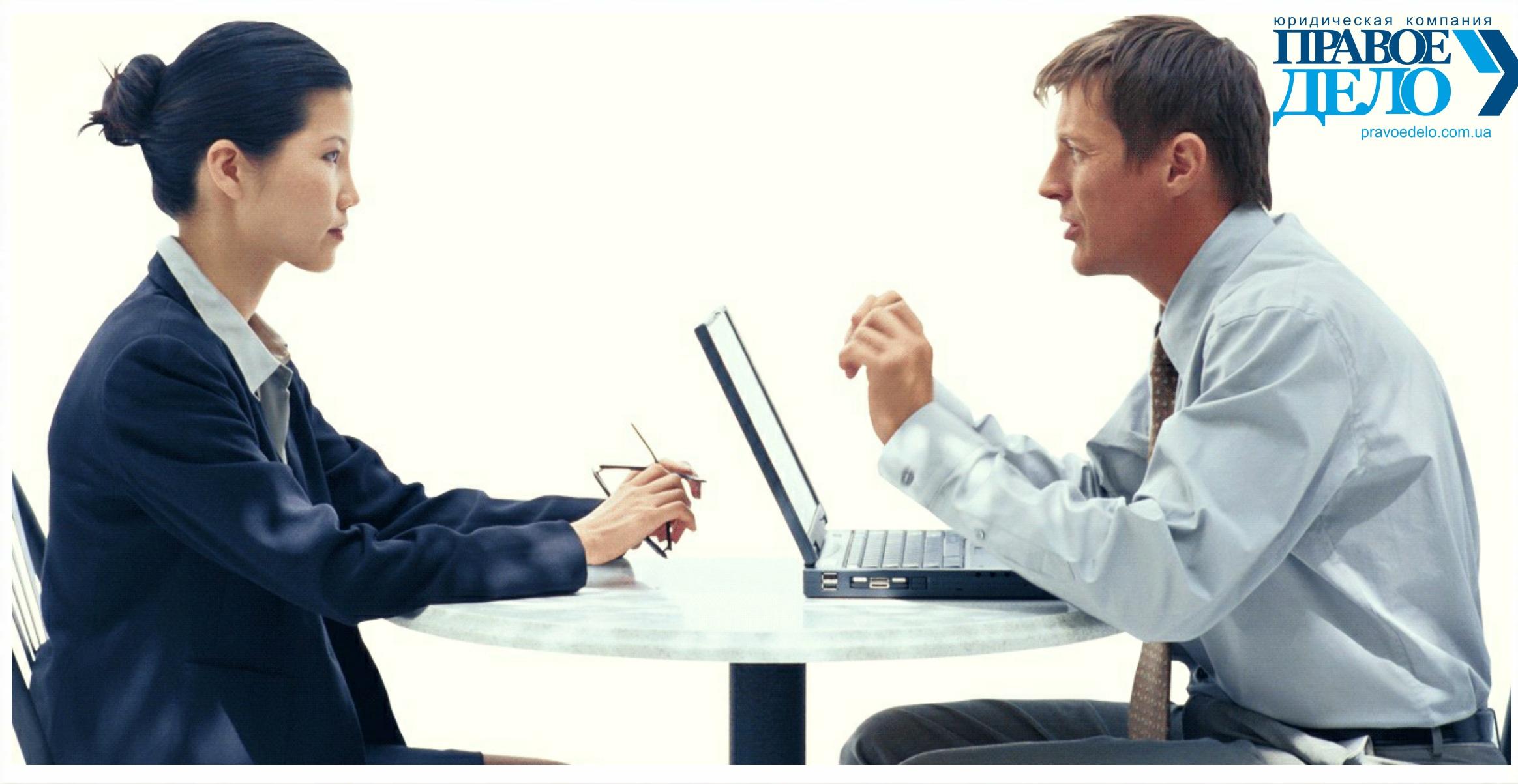 онлайн юридическая консультация в одессе