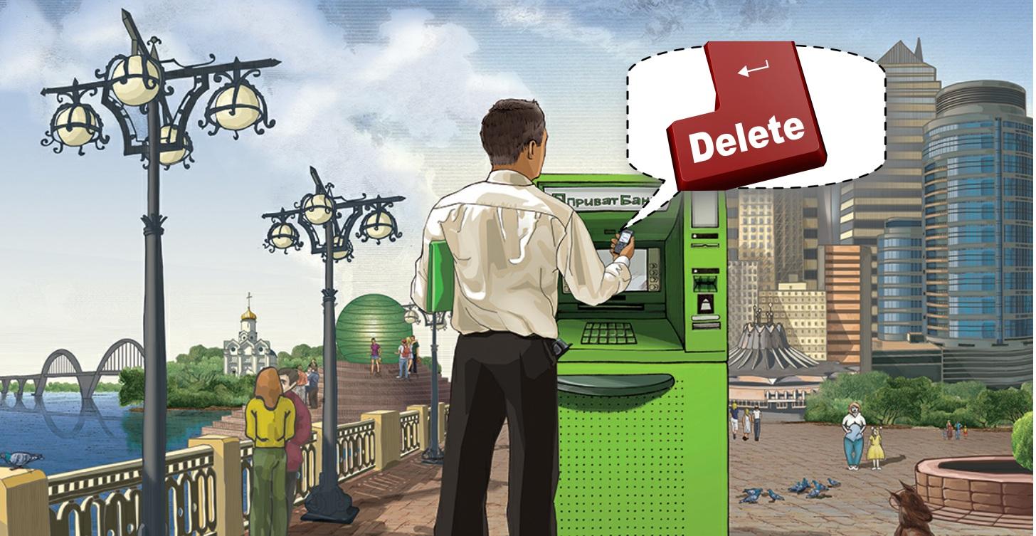 Приватбанк заставили удалить персональные данные клиента из базы
