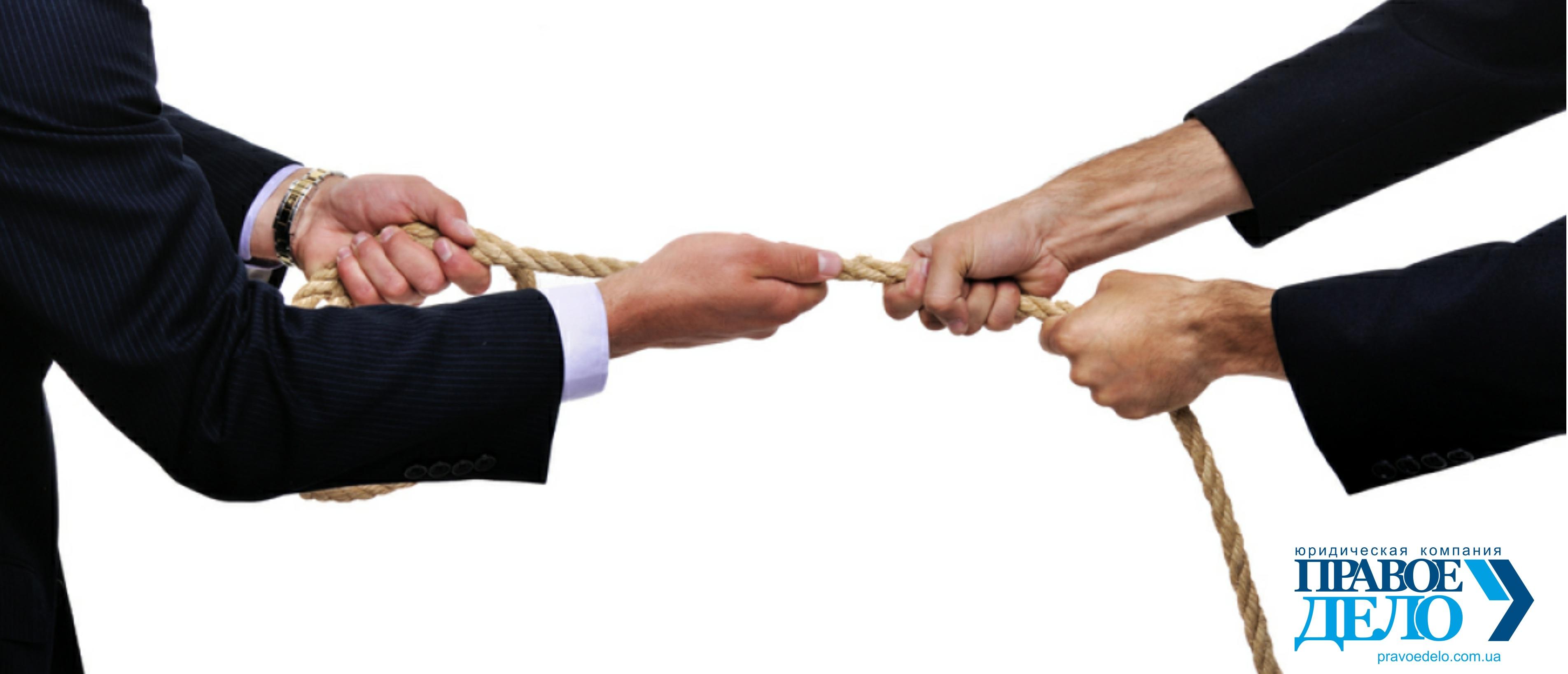 Правое дело разрешает трудовые корпоративные споры