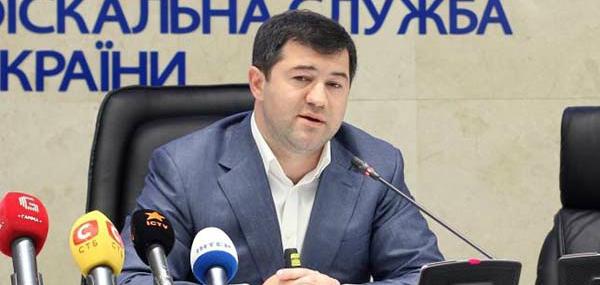 Глава ГФС  Роман Насиров