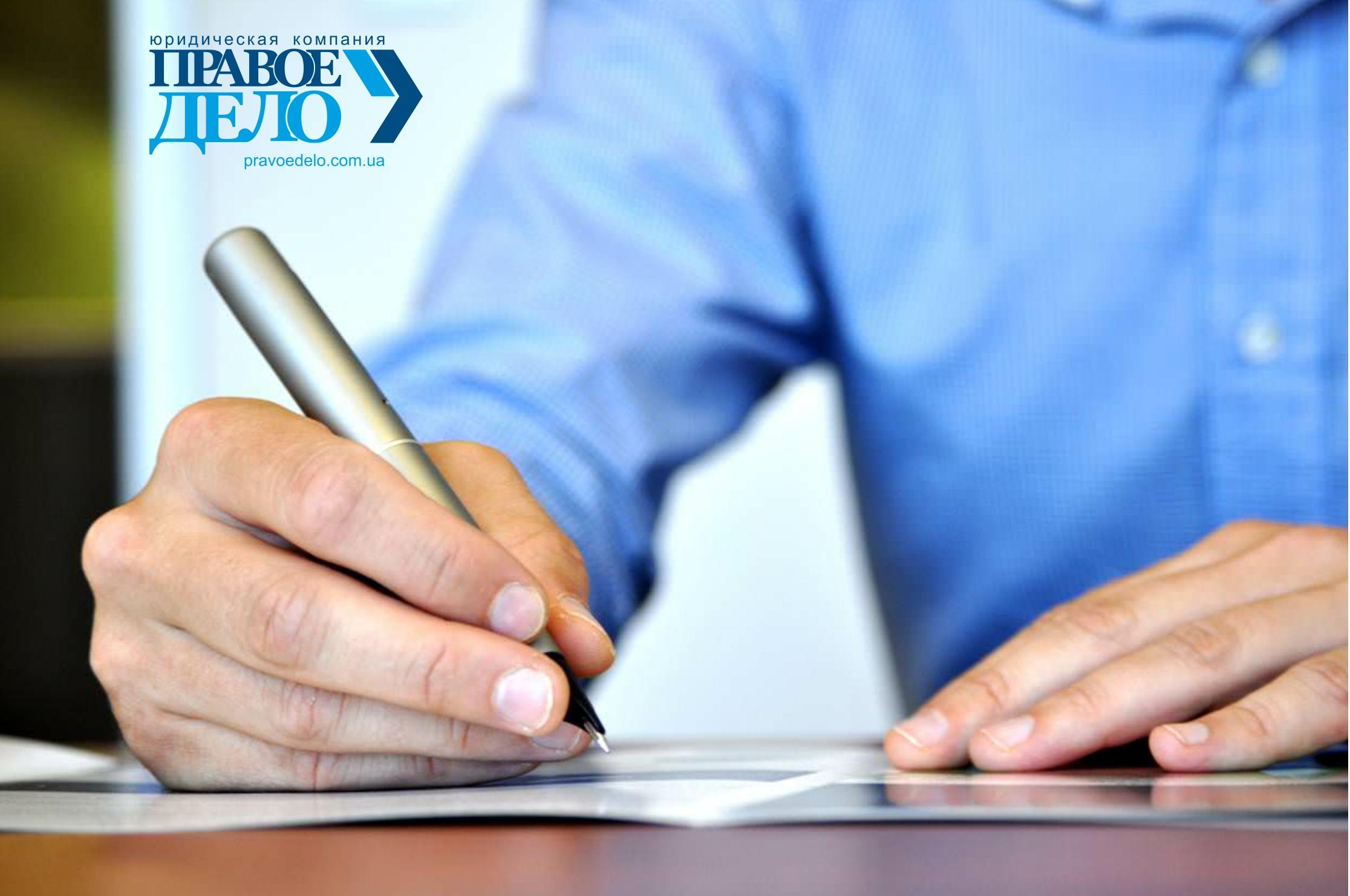 порядок обжалования уведомления-решения налоговой проверки