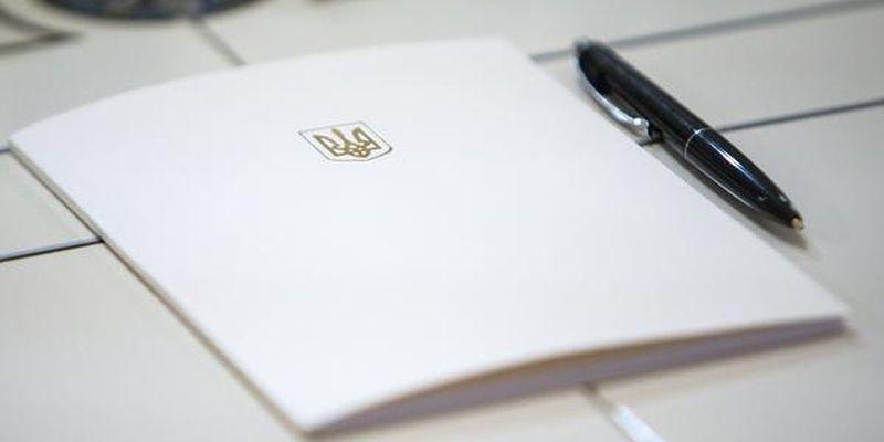 законопроекты и правовые события Украины